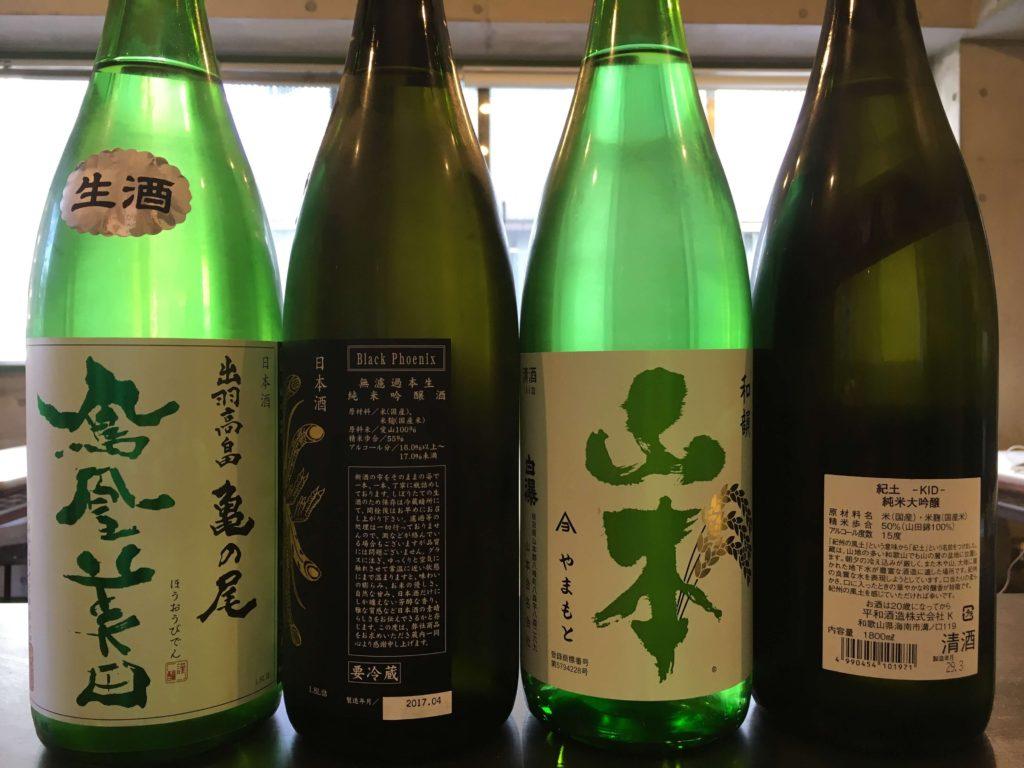 満員御礼!【5/30(火)イベント】【学ぶ×日本酒セミナー】ラベルが教えてくれること~飲む前にわかる!風味や味わいの傾向~