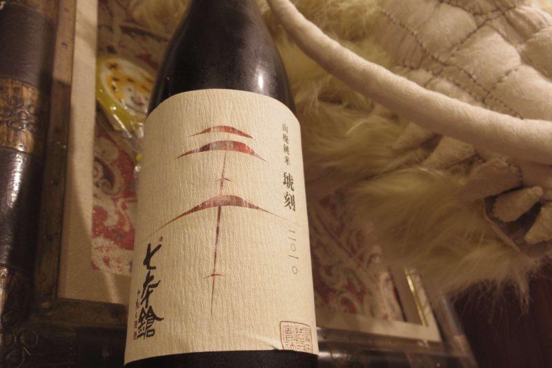 【8/5(土)イベント】【学ぶ×日本酒セミナー】熟成酒を学ぶ!