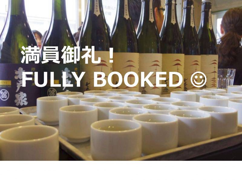 All you can drink Japanese sake workshop!開催しました!