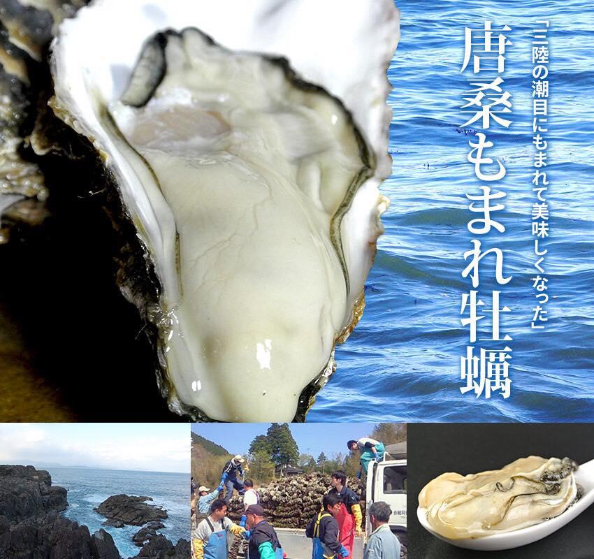 今年もやります!三陸牡蠣祭り!(2/9)